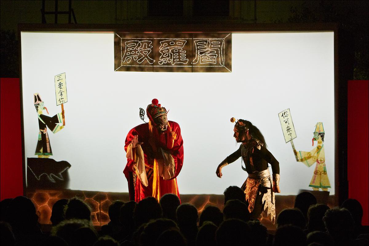 Confucius-Pekin158