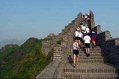 frag_huangyaguan-great-wall-marathon-tianjin_s2a