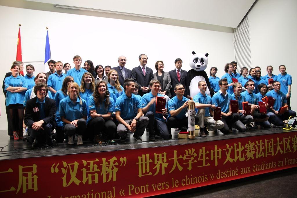 12�me �dition du concours international � Pont vers le chinois � � ...