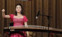 Concert Yantai_Une