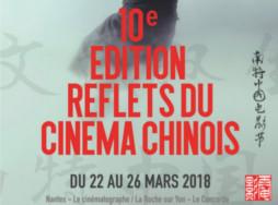 Reflet du cinéma chinois 2018