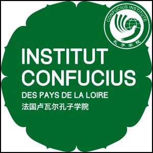 Institut Confucius des Pays de la Loire