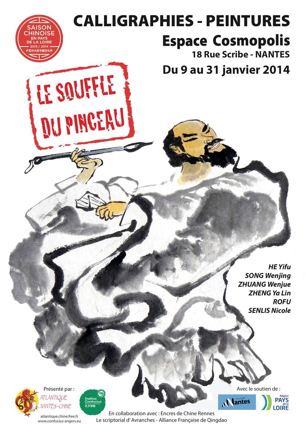visuel_souffle_du_pinceau