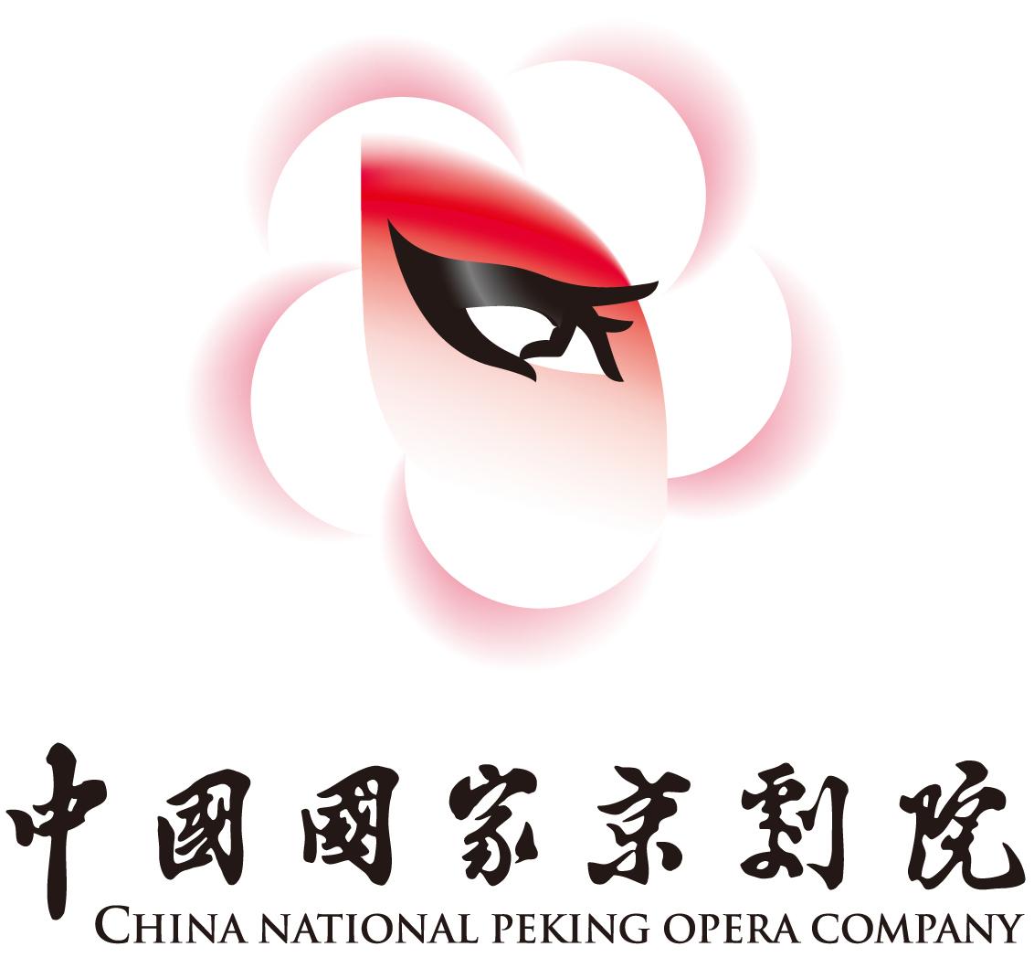 logo cie nationale 1