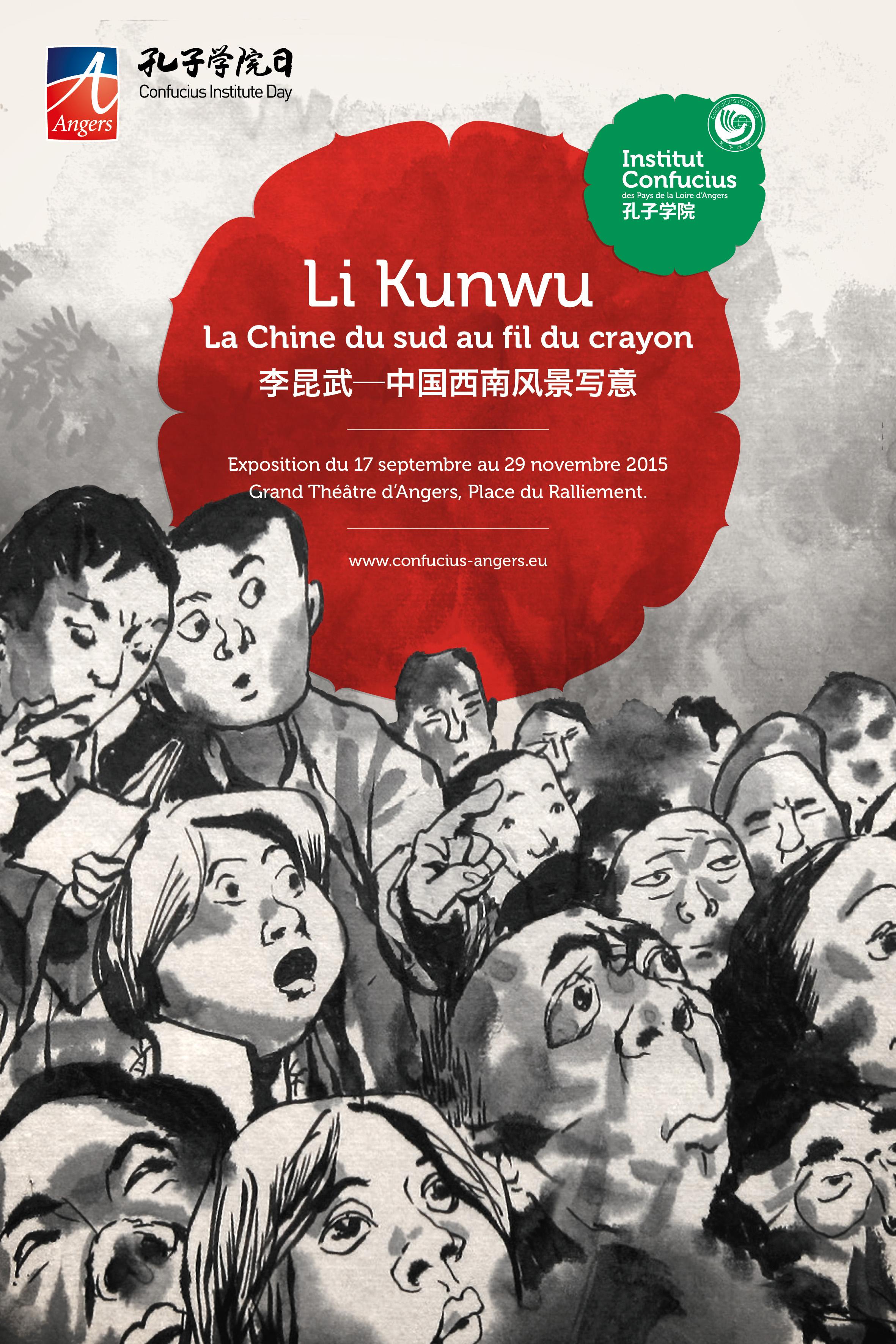Li Kunwu Affiche 2