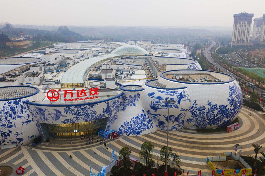 Focus Chine_Wanda city