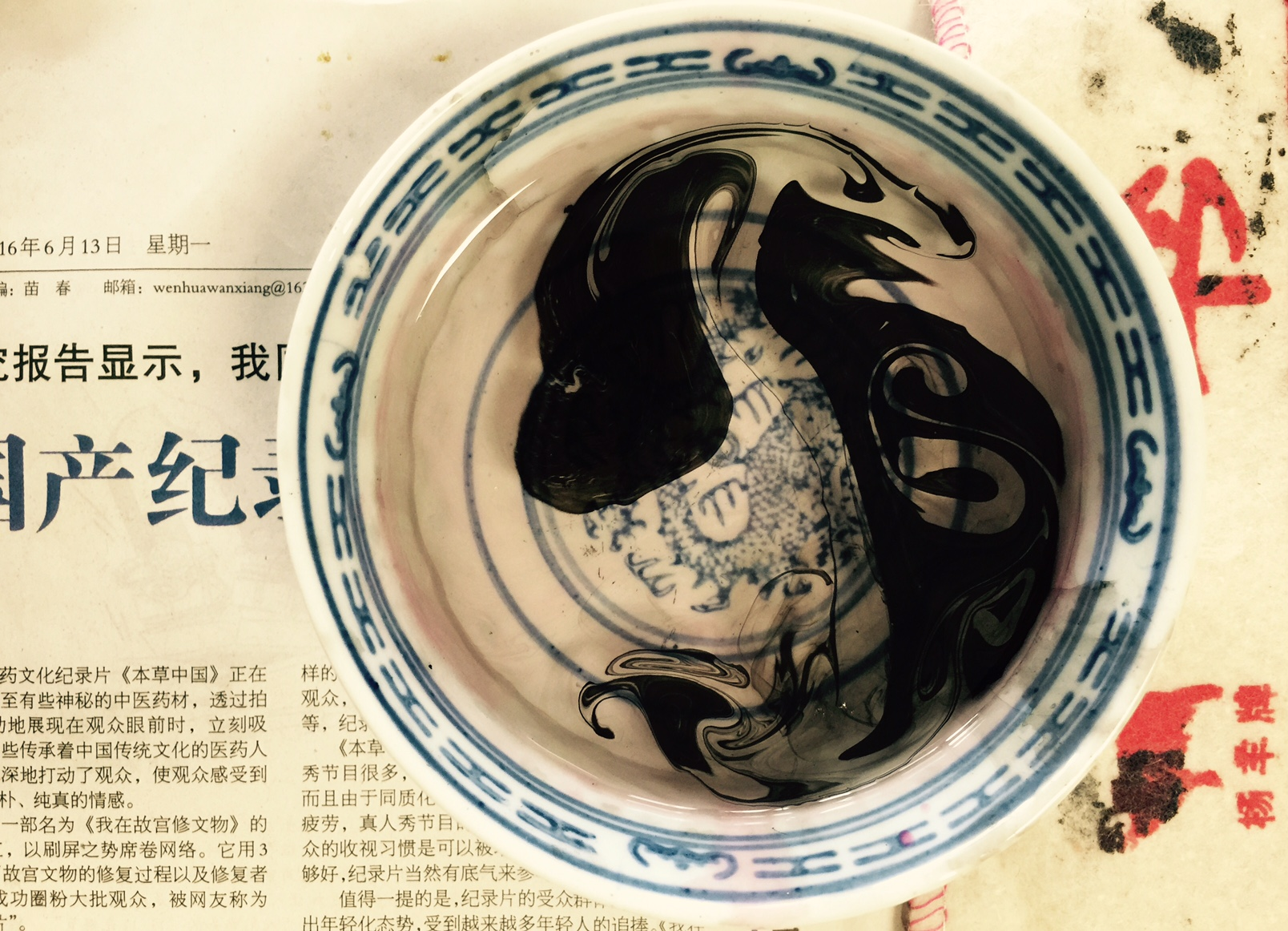 Calligraphie Newsletter