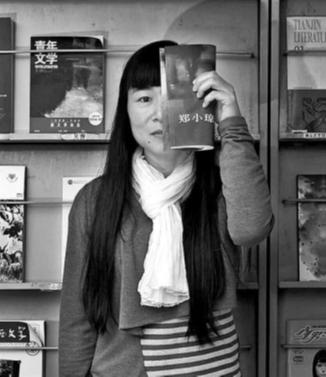 Portrait Zheng Xiaoqiong - Printemps des poètes 2018